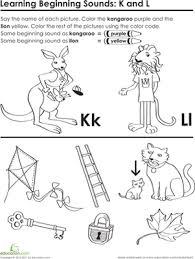 beginning sounds k and l worksheet education com