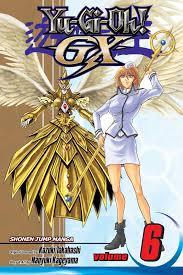 yu gi oh gx vol 7 book by naoyuki kageyama official