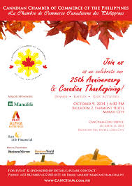cancham s celebrates 25th anniversary canadian thanksgiving