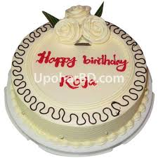 king cakes online buy confectionery cake online and send to chittagong king s