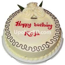 king cake buy online best online cakes delivery normal sponge vanilla cake