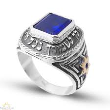 silver rings with images Traveler 39 s prayer silver ring with golden star of david and jpg