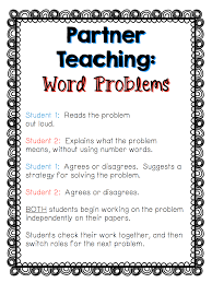 Mixture Word Problems Worksheet Tackling Word Problems In Partners Word Problems Students And Math