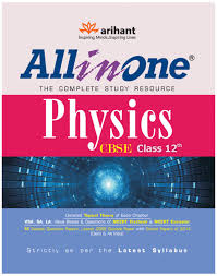 cbse all in one physics class 12 2nd edition buy cbse all