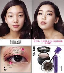 liquid eyeliner tutorial asian 83 best monolid makeup images on pinterest korean makeup look
