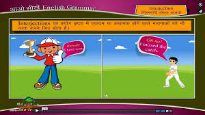 free english grammar in hindi android apps on google play