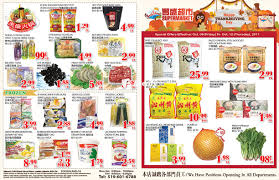 Home Depot London Ontario Wonderland Hours Food Island Supermarket Flyers