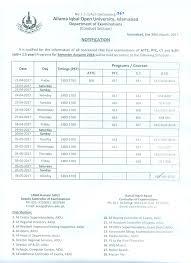 aiou islamabad date sheet 2017 autumn spring semester