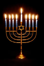 hanukkah menorahs hanukkah menorah stock photo image of holder hanuka 21455434