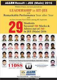 result jee main 2016 29 students 22 ccp u0026 7 dlp secured 300