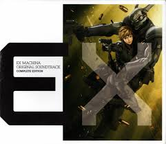 Ex Machina Length by Appleseed Saga Ex Machina 2007 Mp3 Download Appleseed Saga Ex