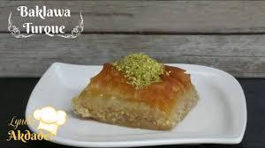 cuisine turque facile baqlawa turque originale et réussie une recette facile et