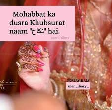 wedding quotes in urdu 36 best nikah images on a quotes dating and qoutes