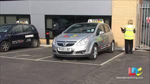 uk driving test 1 6 ldc driving schools youtube