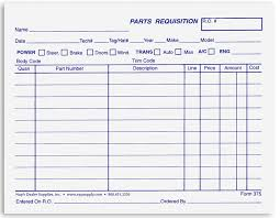 requisition form creating a new purchase requisition parts