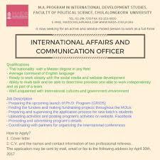job vacancy u2014 phd u0026 ma in international development studies maids