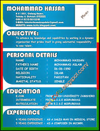 resume template for job application dedf8d885 new resume format