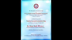 Invitation Card For Graduation Day 22nd Graduation Day U2013 Invitation U2013 M O P Vaishnav College For