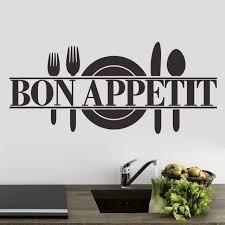 citations cuisine bon appetit cuisine stickers muraux restaurant fond vinyle