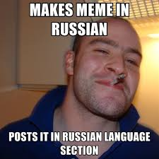 Create A Memes - makes meme in russian posts it in russian language section create