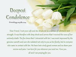 inspire condolences for loss of cards beautiful flowers