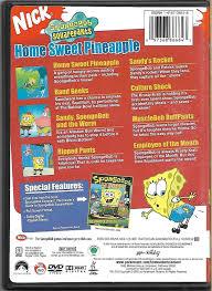 spongebob squarepants home sweet pineapple