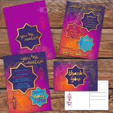 moroccan baby shower moroccan baby shower invitation fuchsia purple by shysocialites