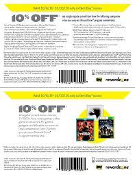 buy coupon code sept