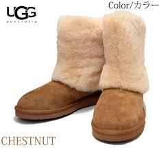 womens ugg patten boots shoe get rakuten global market s ugg australia patten ag