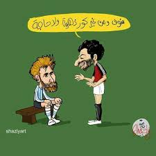 Egyptian Memes - egyptian memes go viral after qualification egypt today