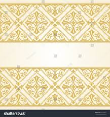 Wallpaper Invitation Card Arabic Invitation Card Stock Vector 361239347 Shutterstock