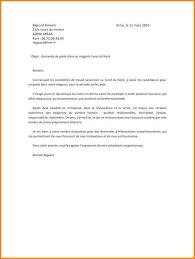 lettre de motivation femme de chambre d饕utant lettre de motivation lettre de motivation employé polyvalent de