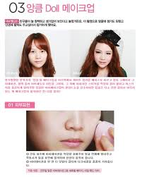 tutorial kiss korean 93 best korean japanese makeup images on pinterest beauty