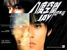 jay chou now you see me 2 wallpapers jay chou now you see me wallpapers wallpapers hd wallpapers
