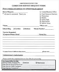 maintenance request form template service form template