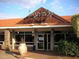 The Best Fish Restaurants In Tel Aviv Israel U0027s 10 Best Gas Station Eateries Israel21c