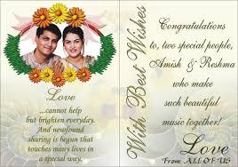free wedding cards congratulations free wedding greeting cards card design ideas