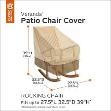 Plastic Patio Chair Covers by Amazon Com Classic Accessories Veranda Patio Rocking Chair Cover