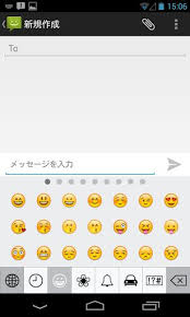 iphone keyboard apk ios7 emoji keyboard iphone apk 1 4 0 free productivity app for
