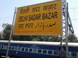 New Delhi Metro Rail Map by Sadar Bazar Railway Station Map Atlas Nr Northern Zone Railway