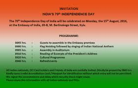 Invitation Cards India Embassy Of India Kyiv Ukraine