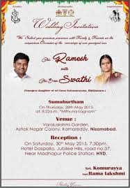 wedding quotes kannada marriage invitation quotes in kannada matik for