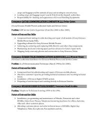 Video Resume India Kumar India Cv
