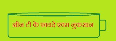 viagra ke fayde in hindi citalopram y lexapro