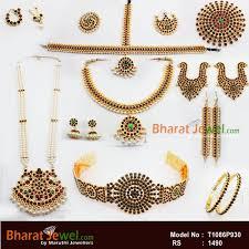 jewelry set jewellery