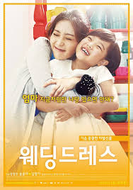 wedding dress drama korea sweet melting april 2015