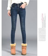 High Waisted Colored Jeans Girls High Waist Jeans Promotion Shop For Promotional Girls High
