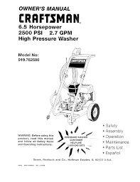 craftsman pressure washer 919 762500 user guide manualsonline com