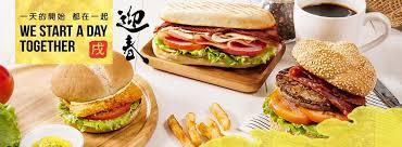 les fran軋is et la cuisine 拉亞漢堡蘆洲民族 accueil nouveau taipei menu prix avis sur le