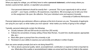personal quality essay format for college admission essay
